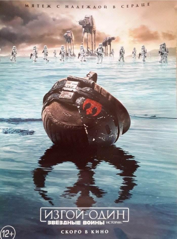A Star Wars Storie : Rogue One (Lucasfilms) 14 décembre 2016 - Page 3 14494715_10209860164477497_5971570579739372765_n